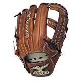 Mizuno GMVP1250S1 MVP Softball Fielder's Mitt (Copper, 12.50-Inch)