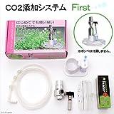 CO2フルセット CO2添加システム First