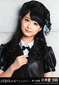 Amazon.com: Clock Ver. [Ogiso Shiori ] bluff AKB48 official life