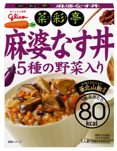 人気のレトルト食品ランキングBEST18|まとめ買いがお得