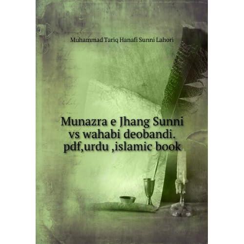 Munazra e Jhang Sunni vs wahabi deobandi.pdf,urdu ,islamic
