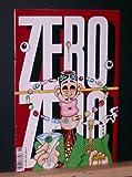 Zero Zero #9, May/June 1996