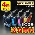 【むさしのメディアオリジナル】ブラザー互換 LC09-4PK 4色セット [フラストレーションフリーパッケージ(FFP)]
