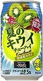 【2015年6月9日限定販売】サントリー ?196゜C 夏のキウイ 350mlx12本【夏季限定】