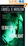 Seduced by Moonlight: A Novel (Meredith Gentry Novels)