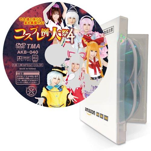[] TMA2012A【Amazon.co.jp限定】TMA激選BOX FFP仕様(初回生産限定)(12枚組)