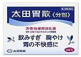 【第2類医薬品】太田胃散 48包