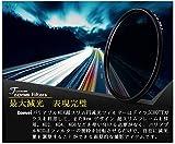 「Zomei」 可変式NDフィルター バリアブルNDX 超スリム 可変式光量調節用 円減光フィルター[減光範囲 ND2~ND400] (517-0029) (72mm)
