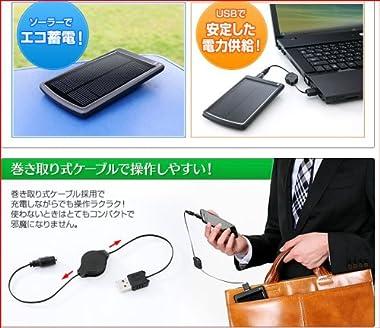 ソーラーバッテリー充電器 大容量3000mAH スマートフォン iPhone 携帯電話 PSP DS 対応 700-BTS001