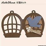 デコレ/decole bell-chante付箋セット:鳥かご