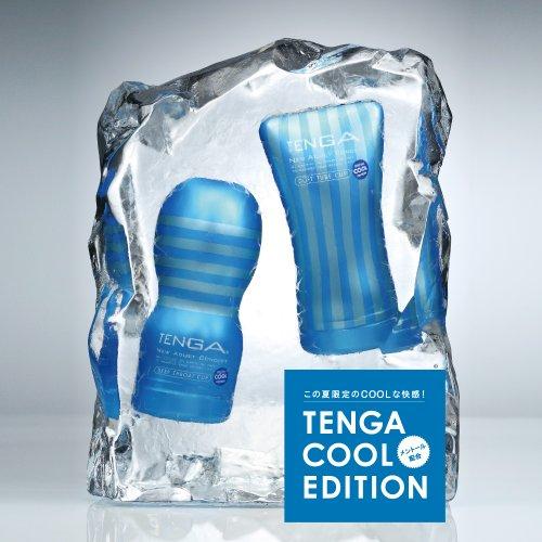 TENGAディープスロートカップ・スペシャルクールエディション