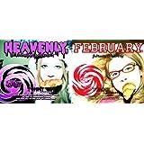 Tommy February6 / Tommy Heavenly6 - February & Heavenly (2CDS+DVD) [Japan LTD CD] WPZL-30353