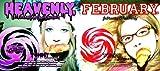 FEBRUARY & HEAVENLY(初回盤限定盤)