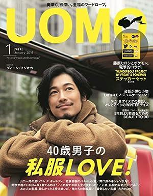 UOMO(ウオモ) 2019年 1月号 [雑誌]