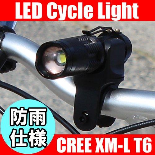 【APRIO -アプリオ-】自転車 ライト LED 強力 サイクルライト CREE T6 800ルーメン 充電 【購入特典付】