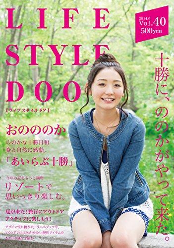 LIFE STYLE DOOR Vol.40 (おのののか「あいらぶ十勝」)