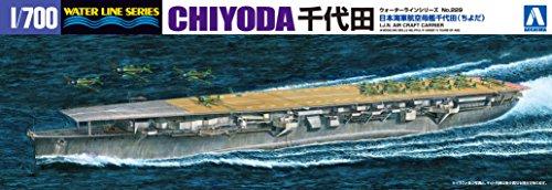 WW2 日本海軍艦艇 航空母艦 千歳...
