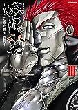 蒼眼赤髪 ~ローマから来た戦国武将~(3) (アクションコミックス(月刊アクション))