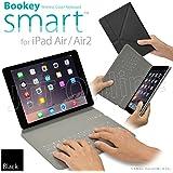 """iPad Air シリーズ&Pro 9.7"""" 用 カバー&キーボード Bookey smart (ブラック) 保護カバーとキーボードが今ひとつに!! iPad Air/iPad Air2 iPad Pro 9.7インチ 対応【JTTオンラインオリジナル商品】"""