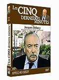 echange, troc 5 dernières minutes Jacques Debary vol 43