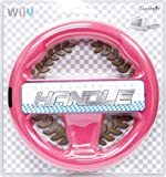 マリオカートを楽しもう Wiiリモコン用ハンドル