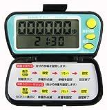 DRETEC 時計・歩行距離・消費カロリー機能付歩数計 ライフウォーカー ブラック H-223BK
