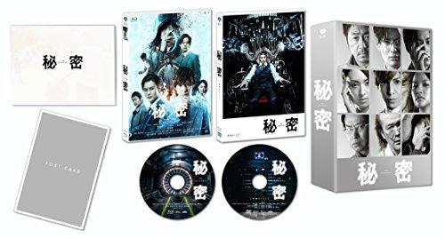 秘密 THE  TOP SECRET 豪華版(初回限定生産) [Blu-ray]