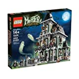 お化け屋敷をカスタマイズ!LEGOお化け屋敷10228モンスターファイターズ