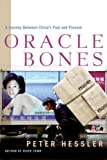 Oracle Bones: A Journey Between China's Past and Present (0060826584) by Hessler, Peter