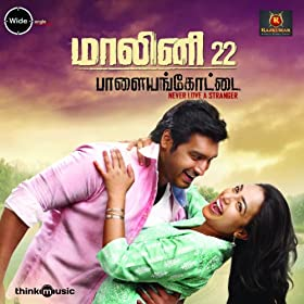 Malini 22 Palayamkottai (Original Motion Picture Soundtrack)