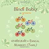 Bindi Baby Numbers (Tamil): A Counting Book for Tamil Kids (Tamil Edition)
