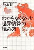 ISBN:4-06-211068-7
