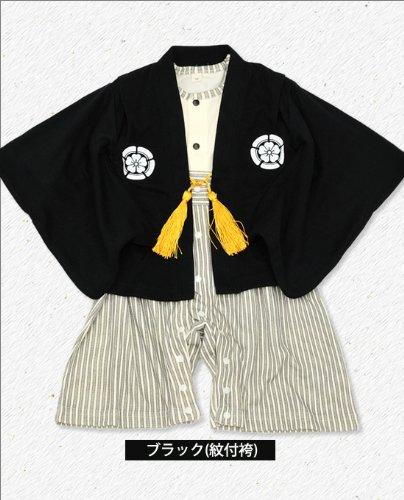 紋付袴(はかま)風 ベビー羽織付きロンパース 品番 26535 60cm ブラック(紋付袴)