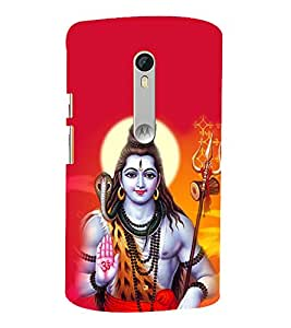 Lord Shiva 3D Hard Polycarbonate Designer Back Case Cover for Motoroal Moto X Play