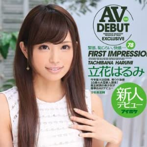 FIRST IMPRESSION 78 立花はるみ アイデアポケット [DVD]