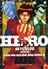 HERO-逆境の闘牌- ~10巻 (前田治郎、福本伸行)