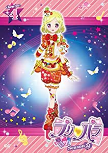 プリパラ Season2 theater.4 [DVD]