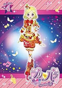 プリパラ Season2 theater.4 [DVD]
