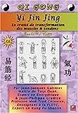echange, troc DVD YI JIN JING - Le traité de transformation des muscles et des tendons