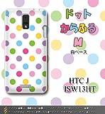 HTC J ISW13HT対応 携帯ケース【821ドットからふる『M』】