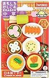 Set 7 Gomme per cancellare Iwako a forma di Dim Sum cinesi