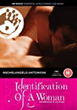 Identification Of a Woman - (Mr Bongo Films) (1982) [DVD]