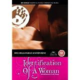 Identification Of a Woman - (Mr Bongo Films) (1982) [DVD]by Michelangelo Antonioni