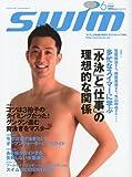 swim (スイム) 2009年 06月号 [雑誌]