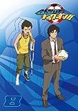 銀河へキックオフ!!Vol.8 [DVD]