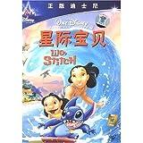 Lilo & Stitch (Mandarin Chinese Edition)