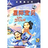 Lilo & Stitch (Mandarin Chinese Edition)