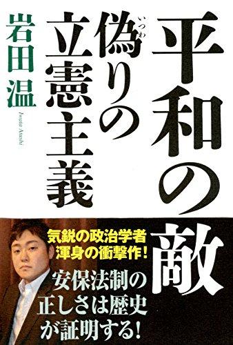 【野党混迷】第三自民党(日本維新の会)、国会質疑で今度は第四自民党(希望の党)の批判を始める模様  [253246518]->画像>8枚