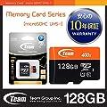 TEAMジャパン 128GB microSDXCカード UHS-1 SD変換アダプタ付属 Read:40MB/s…