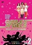 チャーリーズ・エンジェル コンプリート シーズン1 Vol.2 [DVD]